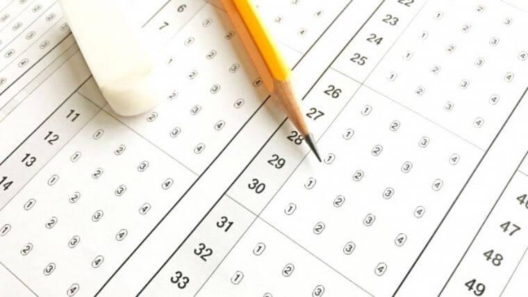 衛生管理者試験中に見たことない問題が出たら鉛筆回せ