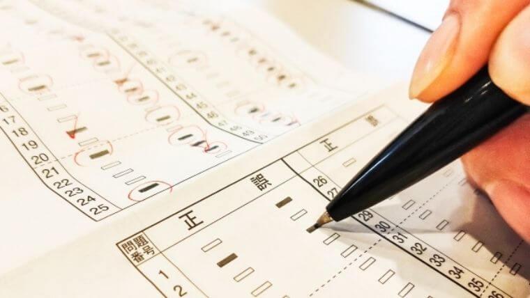 衛生管理者試験は試験問題を持ち帰れない