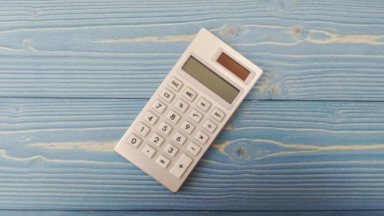 衛生管理者試験に持ち込みできる電卓