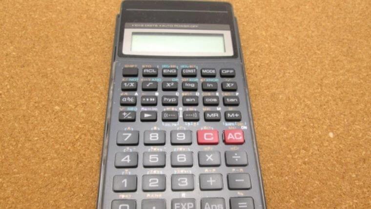 関数電卓は試験には持ち込みできない