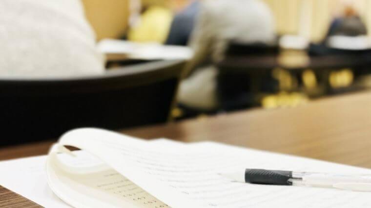 衛生管理者試験は半年間、同じ問題が出題される!