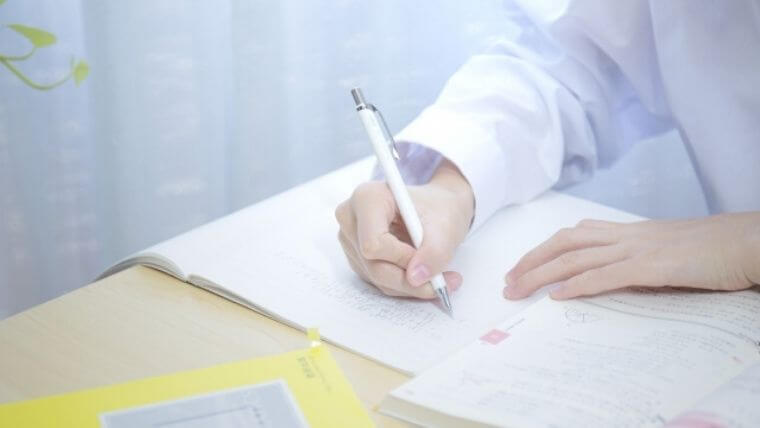 衛生管理者の振込用紙の書き方