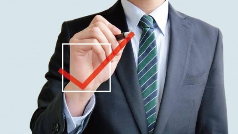 衛生管理者の受験申請書の入手方法
