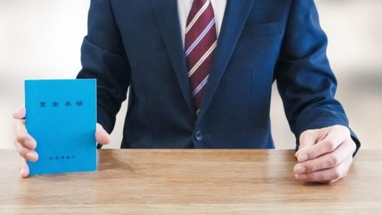 衛生管理者で出題される健康管理手帳