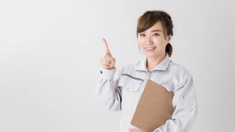 衛生管理者の実務経験は派遣・アルバイトも含まれる!