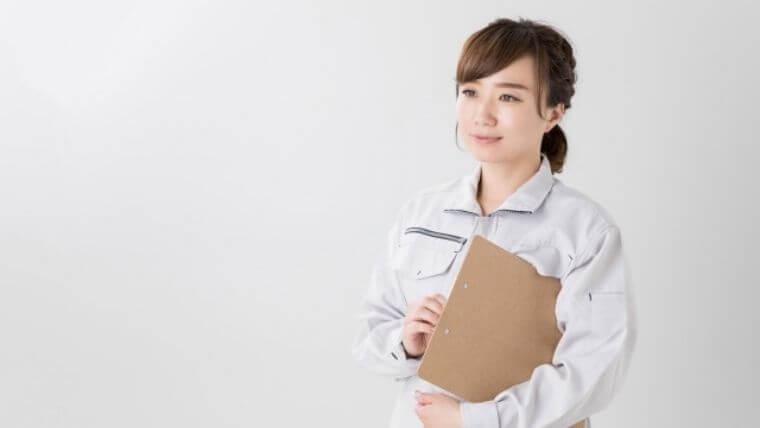 女性労働者の就業が禁止されている業務