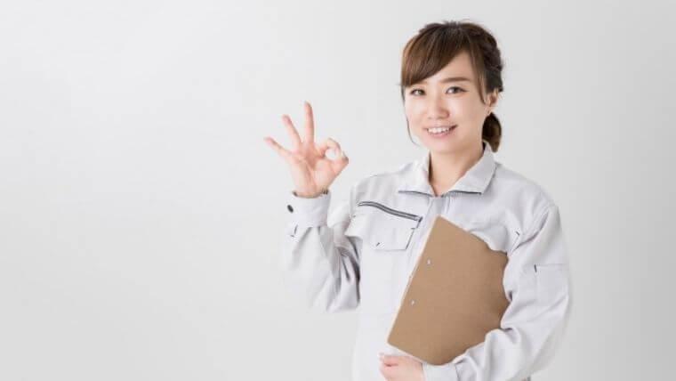 独学で衛生管理者を1ヵ月で合格する